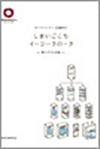 Daiwa 2 shimai