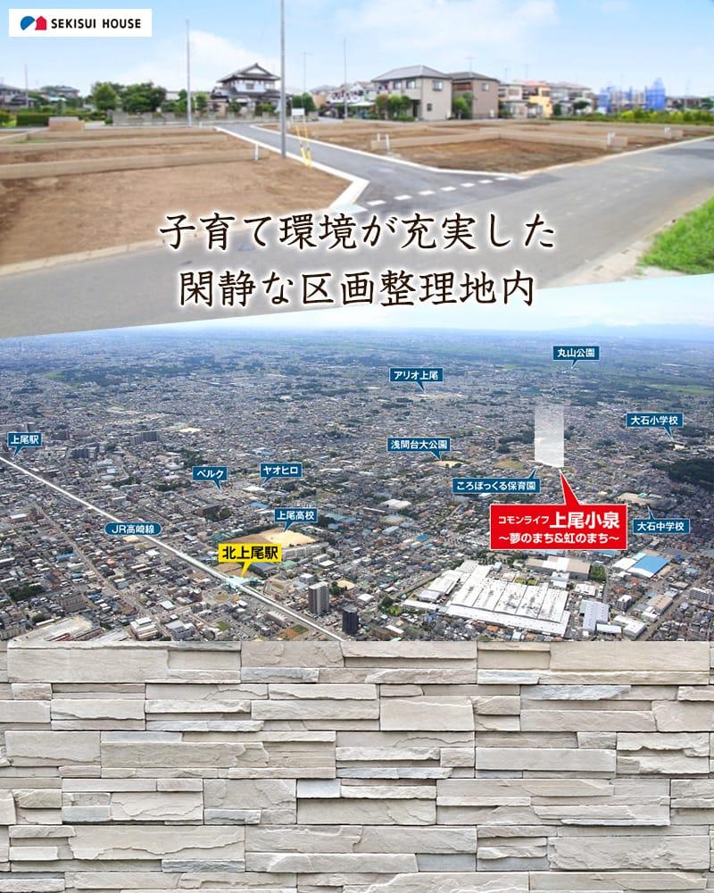 Main sb cl ageokoizumi pc